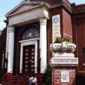 Photo of Temple Beth Emeth of Flatbush