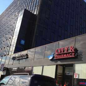 Photo of City Rx Pharmacy