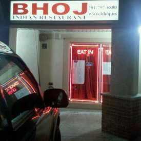 Photo of Bhoj