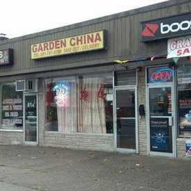 Photo of Garden China