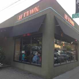 Photo of Uptown Cafe