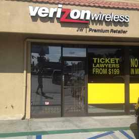 Photo of Verizon Wireless