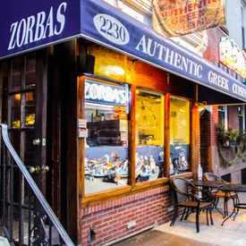 Photo of Zorba's
