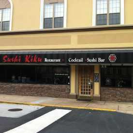Photo of Kiku Japanese Steakhouse