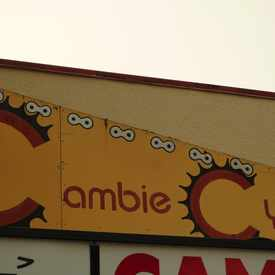Photo of Cambie Cycles