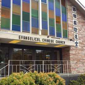Photo of Evangelical Chinese Church