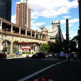 Photo of Ed Koch Queensboro Bridge