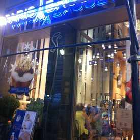 Photo of Paris Baguette