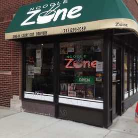 Photo of Noodle Zone & Sushi Bar