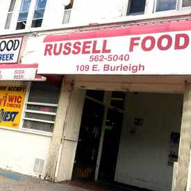Photo of Russell Foods Convenience Market in Harawbee