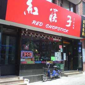 Photo of Red Chopstick