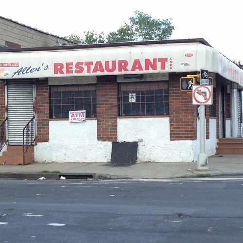 1201 Randall Avenue, New York NY