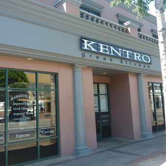 Photo of Kentro Greek Kitchen in Fullerton