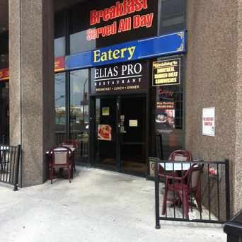 Photo of Elia's Pro Restaurant in Windsor