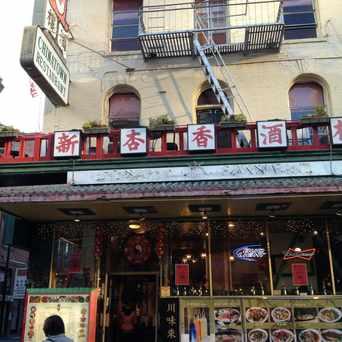 Photo of Chinatown Restaurant in Chinatown, San Francisco