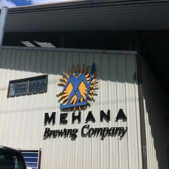 Photo of Mehana Brewing Company in Hilo