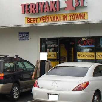 Photo of Teriyaki 1st in Crown Hill, Seattle