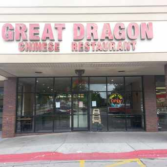 Photo of Great Dragon in Omaha