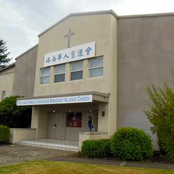 Photo of Chinese Christian & Missionary Alliance Church in Foster-Powell, Portland