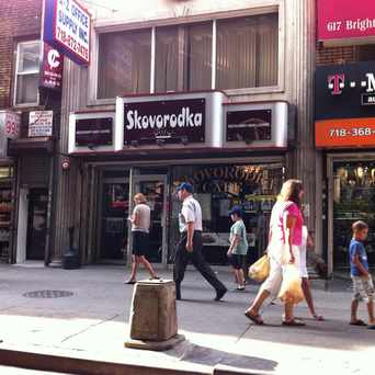Photo of Skovorodka in Brighton Beach, New York
