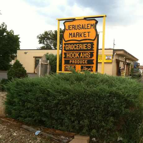 Photo of Jerusalem Market in Goldsmith, Denver