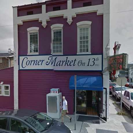 Photo of The Corner Market On 13th in Knoxville