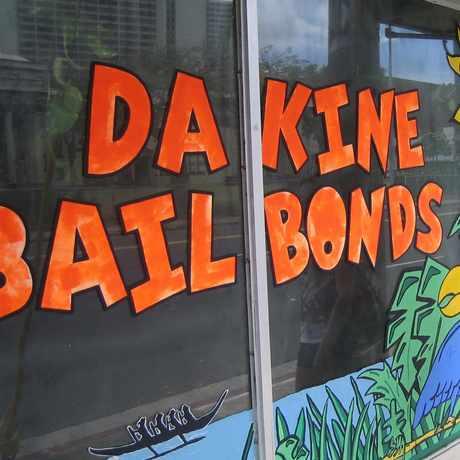 Photo of Da-Kine Bail Bonds in Downtown, Honolulu