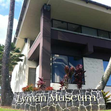 Photo of Lyman Museum & Mission House in Hilo