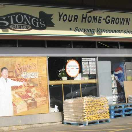 Photo of Stong's Market in Dunbar-Southlands, Vancouver