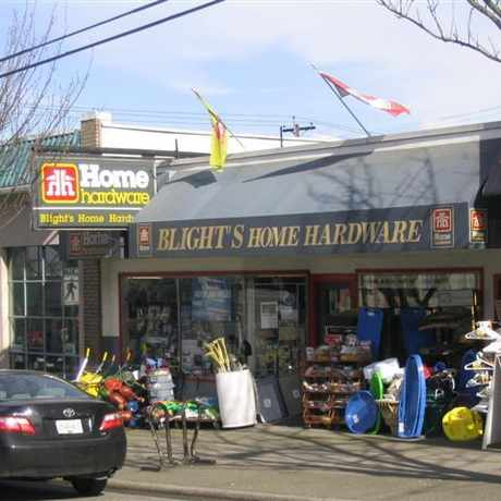 Photo of Blight's Home Hardware in Dunbar-Southlands, Vancouver
