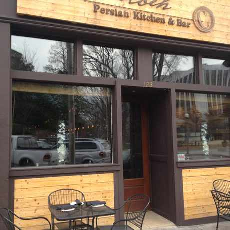 Photo of Colbeh Persian Kitchen & Bar in Downtown, Decatur