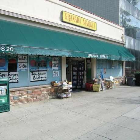 Photo of Granada Market in West Los Angeles, Los Angeles