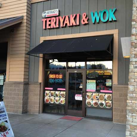 Photo of Tokyo Teriyaki in Union Hill-Novelty Hill