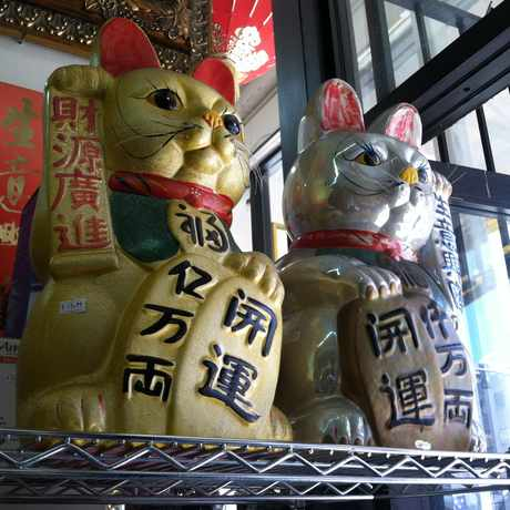 Photo of Chinatown in North Beach, San Francisco