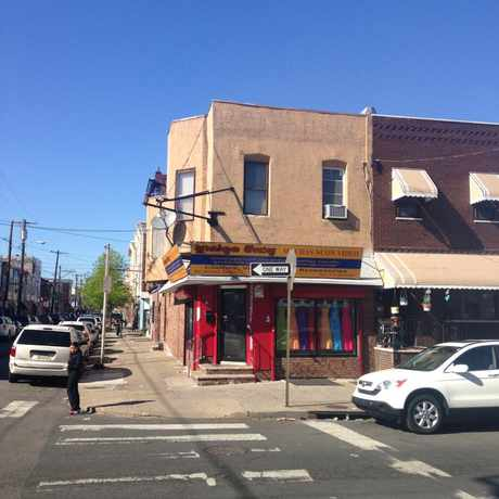 Photo of Mochas Nuon Video in South Philadelphia East, Philadelphia