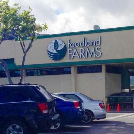 Photo of Foodland Farms in East Honolulu