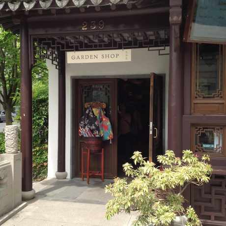 Photo of Chinese Garden gift shop in Old Town Chinatown, Portland