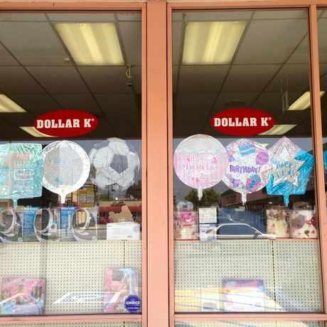 Photo of Dollar K in Moorpark, Glendale