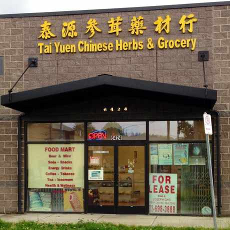 Photo of Tai Yuen Groceries in Foster-Powell, Portland