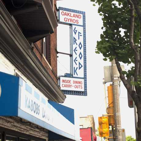 Photo of Oakland Gyros in Upper East Side, Milwaukee
