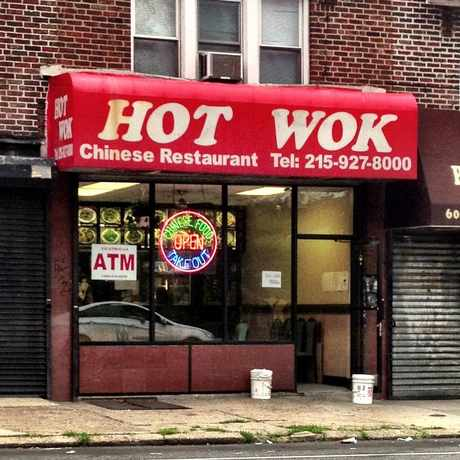 Photo of Hot Wok in Olney, Philadelphia