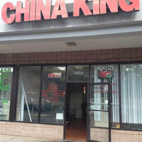 Photo of China King in Marina Villa, St. Louis