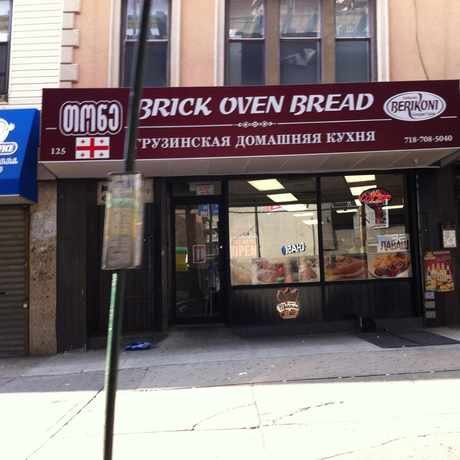 Photo of Brick Oven Bread in Brighton Beach, New York