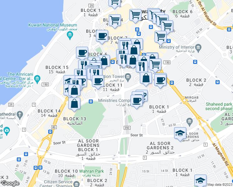Kuwait Street Map on kuwait roads, kuwait attractions, avenues mall kuwait map, kuwait highway map, kuwait map google, kuwait asia map, rood's kuwait map, kuwait country map, kuwait aerial view, kuwait europe map, kuwait state map, kuwait world map, kuwait airport, kuwait route map, kuwait geography, kuwait street restaurants, kuwait landmark map, kuwait topographic map, kuwait history, kuwait municipality map,